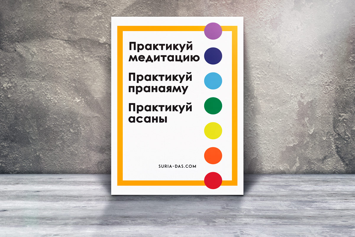 Плакат «Рисунок практики»