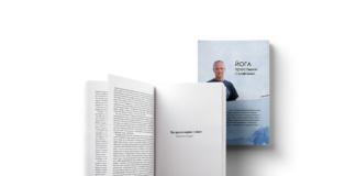 Книга «Карта Пути»